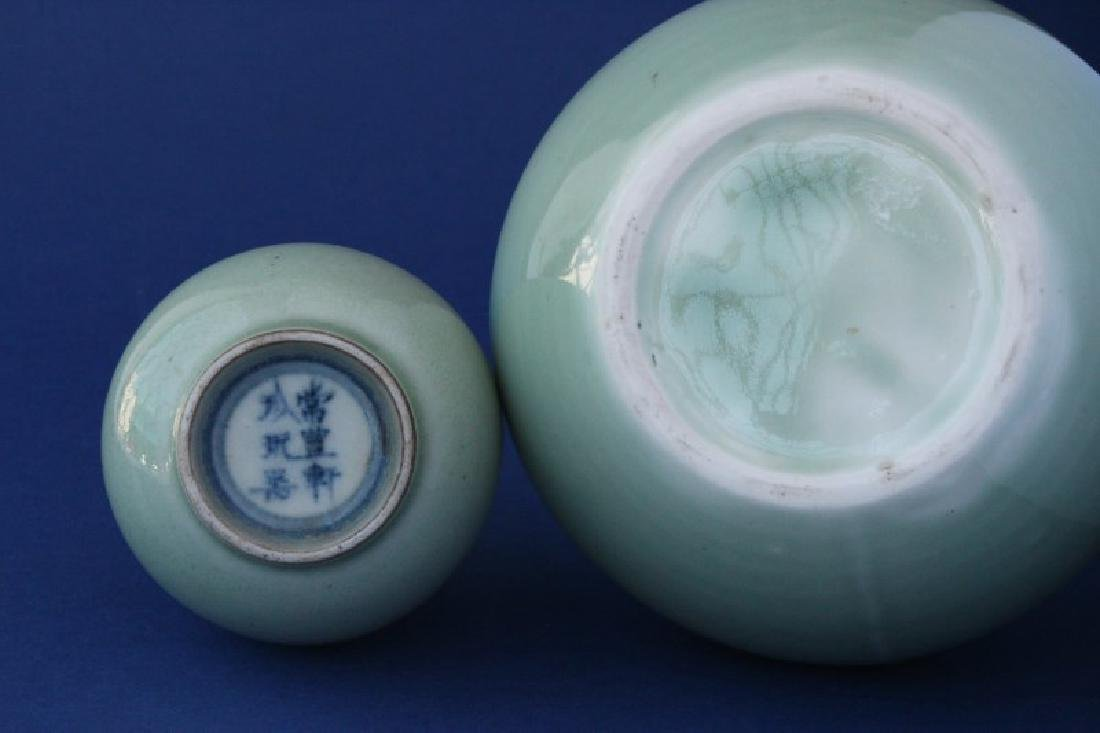 Two Chinese Celadon Vases, - 5