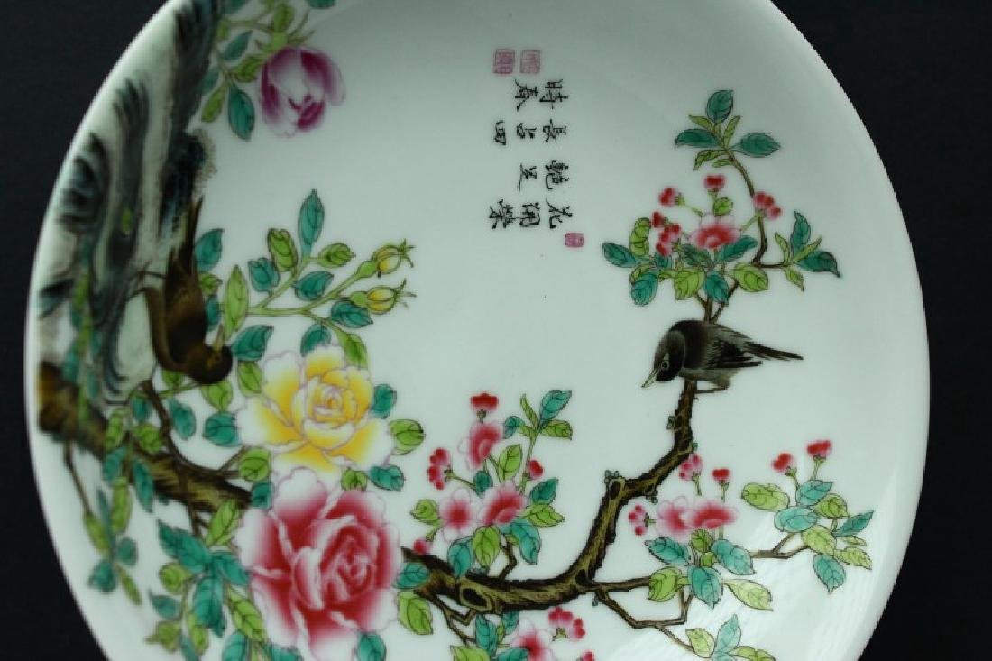 Chinese Porcelain Plate, - 2