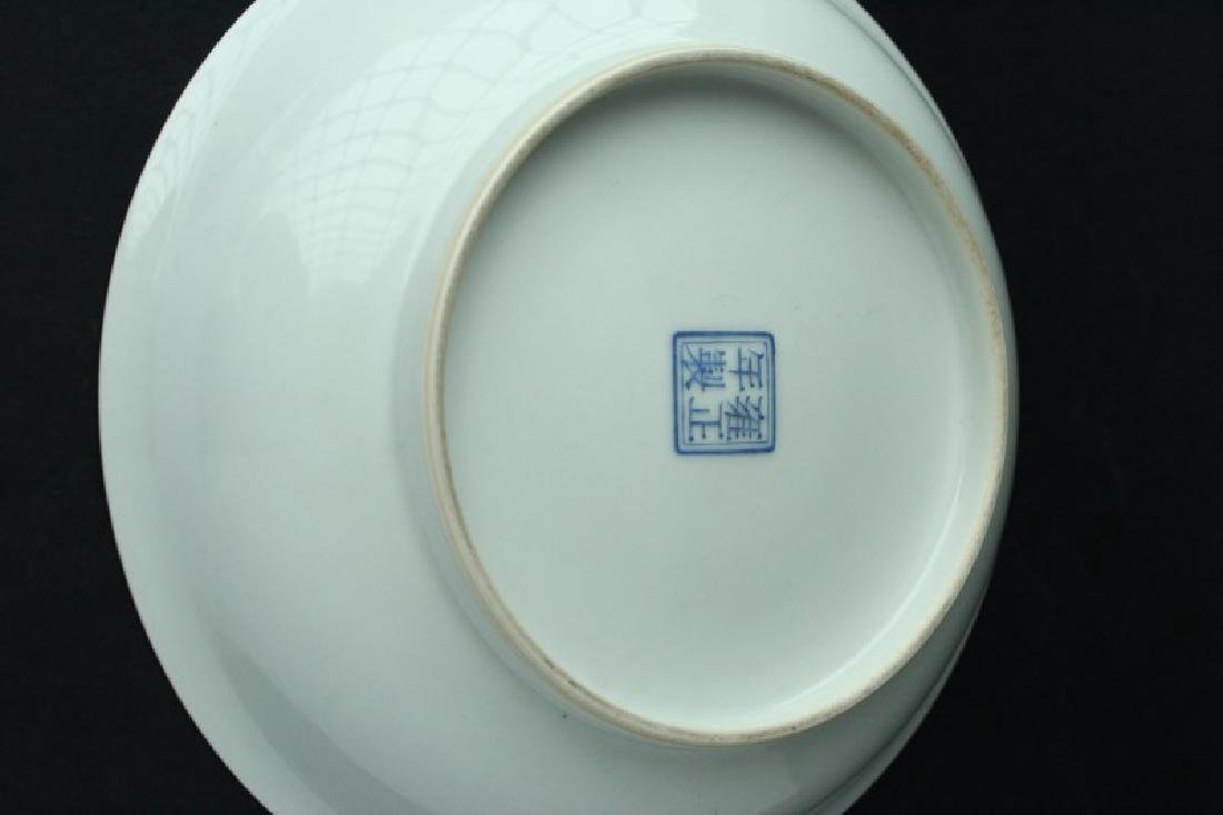Chinese Porcelain Plate, - 6