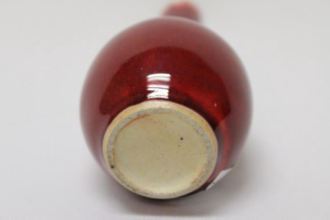 Chinese Porcelain Miniature Vase, - 3