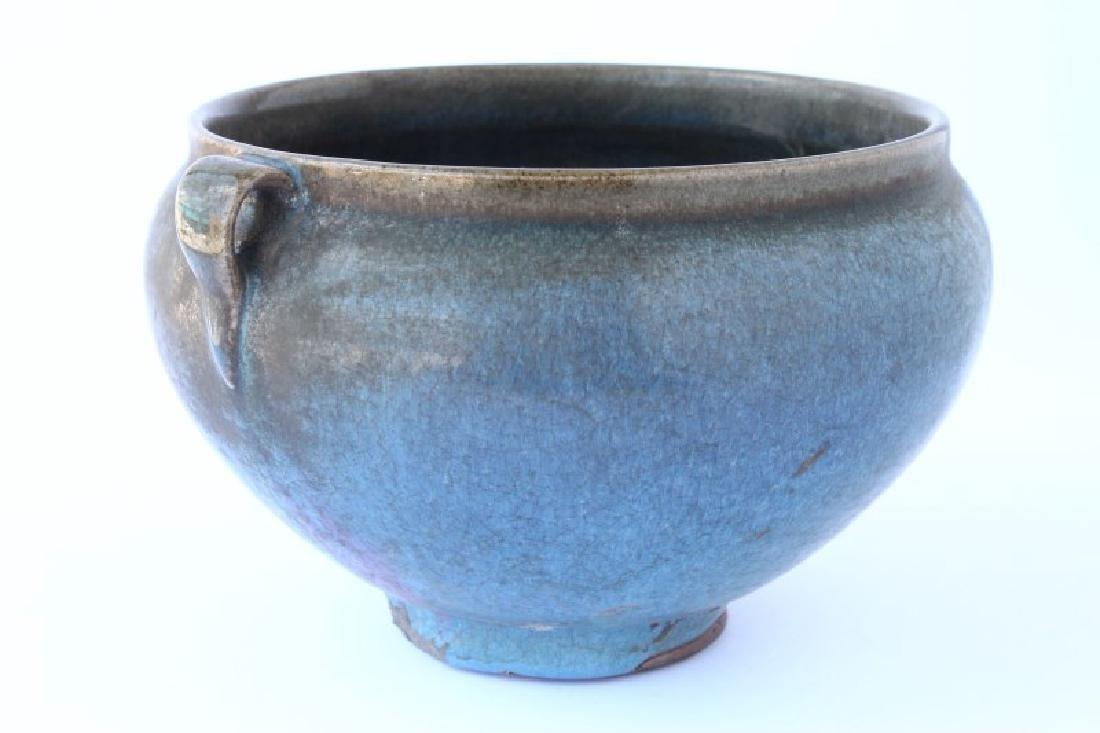 Chinese Junyao Glazed Vase, - 2