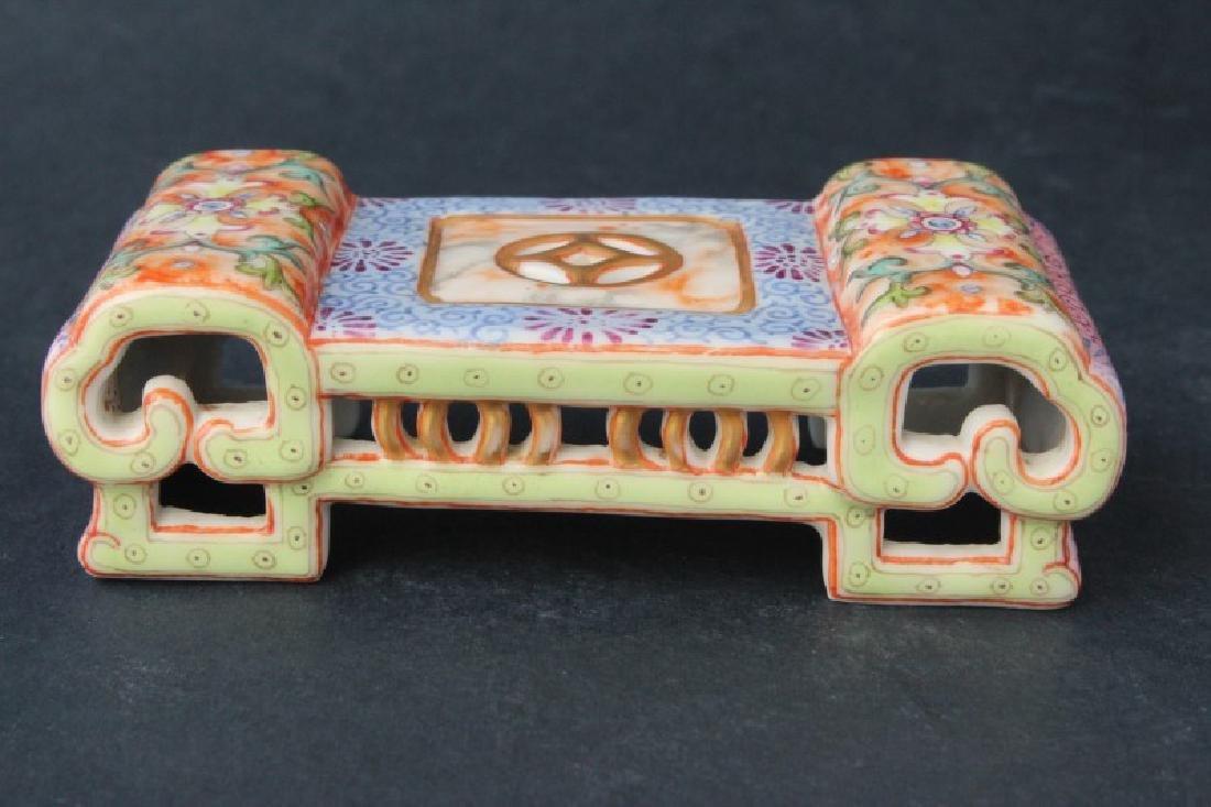 Chinese Porcelain Scholars Brush Rest, - 2