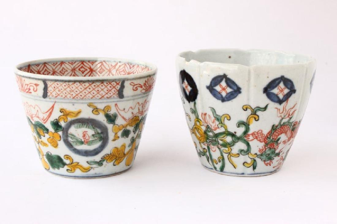 Two Chinese Qing Dynasty Tea Bowls,