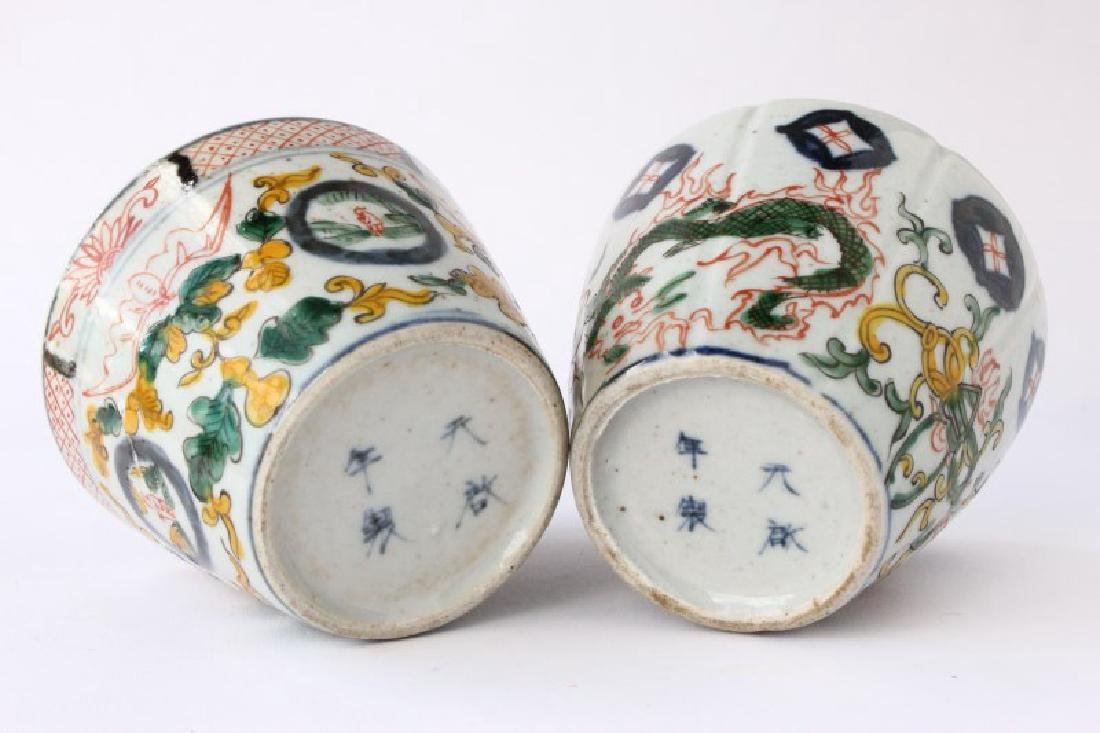 Two Chinese Qing Dynasty Tea Bowls, - 3