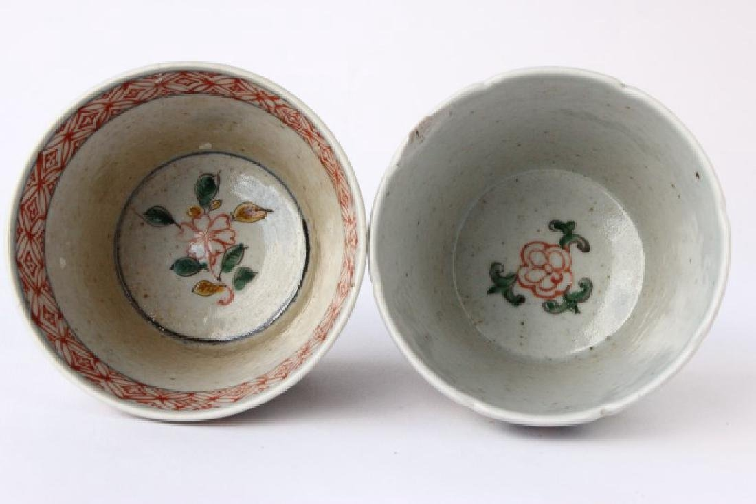 Two Chinese Qing Dynasty Tea Bowls, - 4