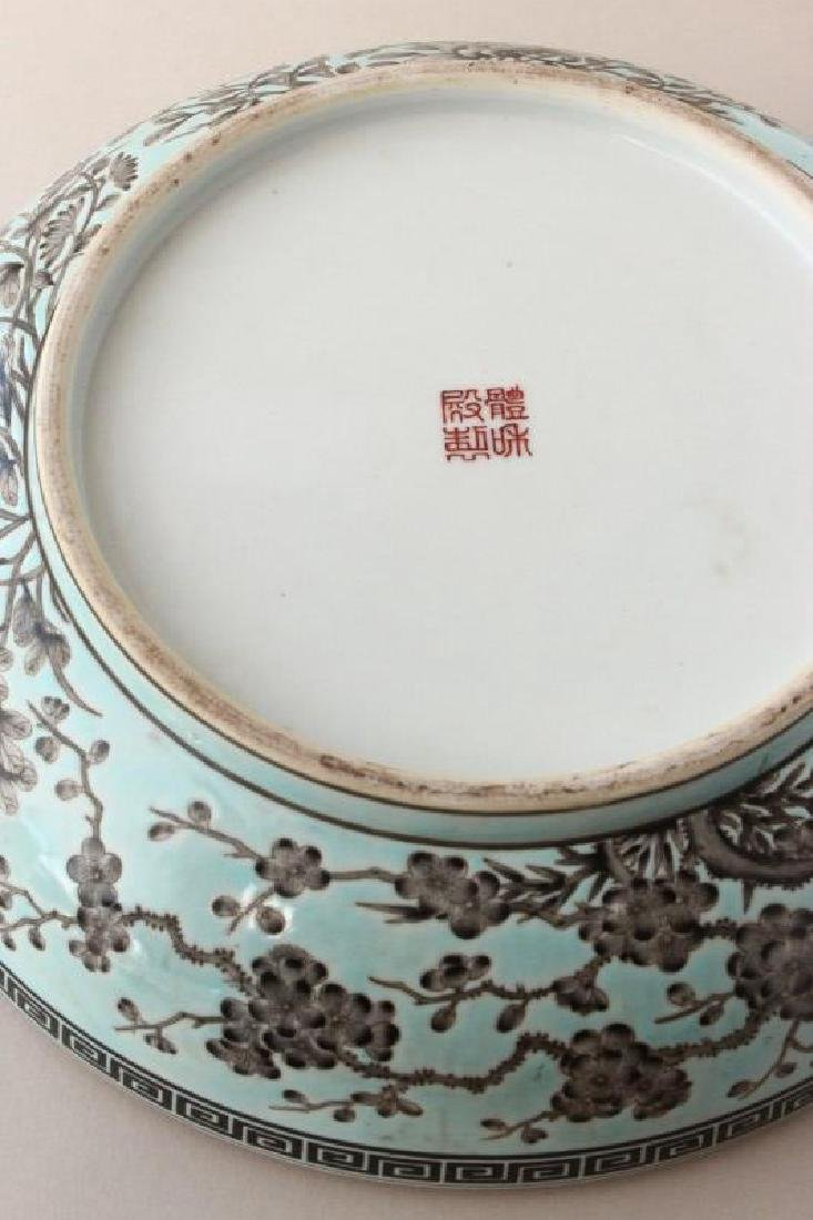 Large Chinese Porcelain Box and Cover, - 6