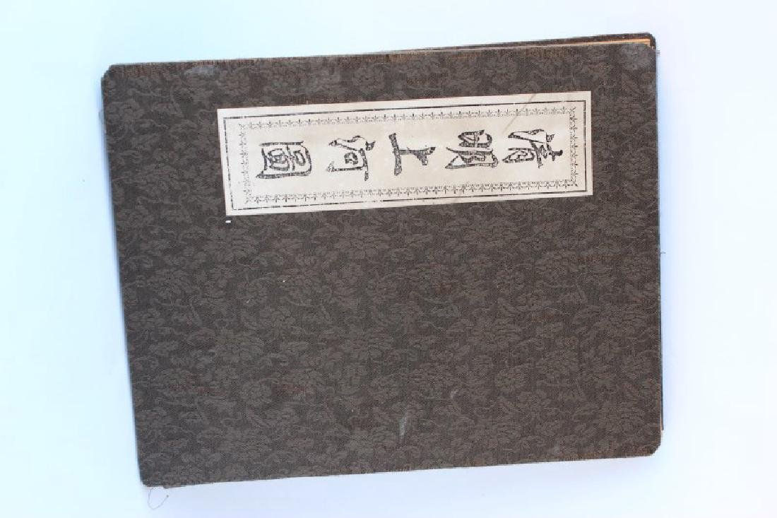 Chinese Folding Book,