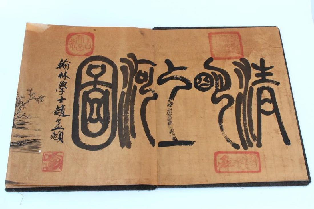Chinese Folding Book, - 2