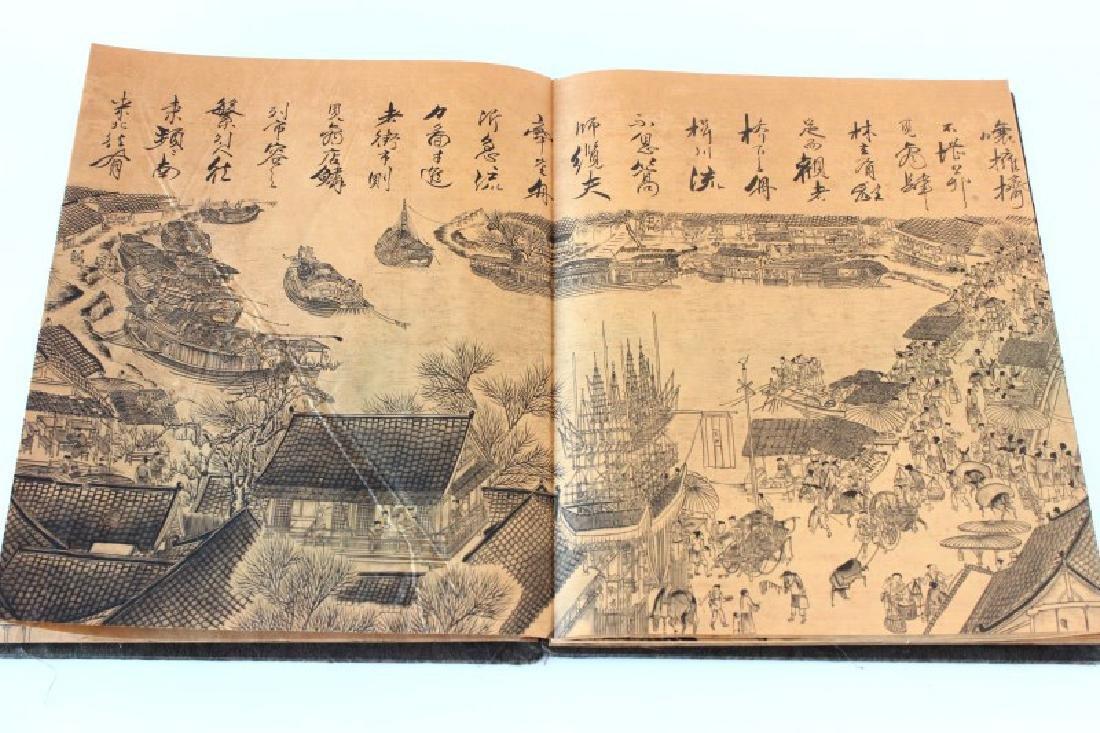 Chinese Folding Book, - 7