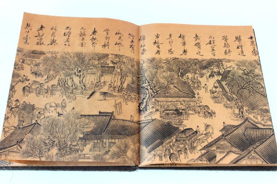 Chinese Folding Book, - 8