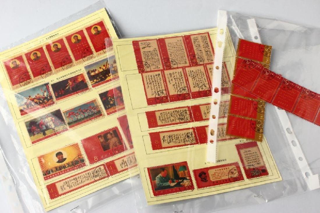 Three Groups of Chinese Stamps,
