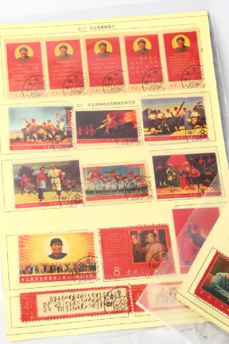 Three Groups of Chinese Stamps, - 2
