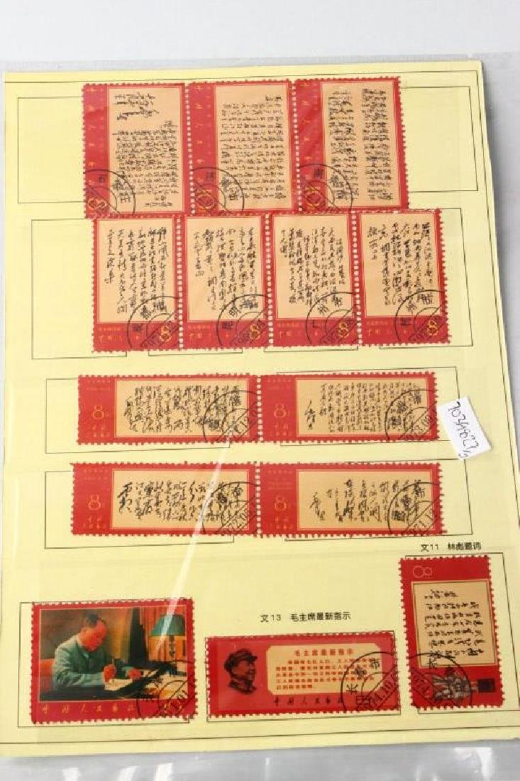 Three Groups of Chinese Stamps, - 3