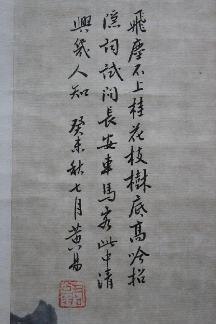 Chinese Painted Scroll, - 6
