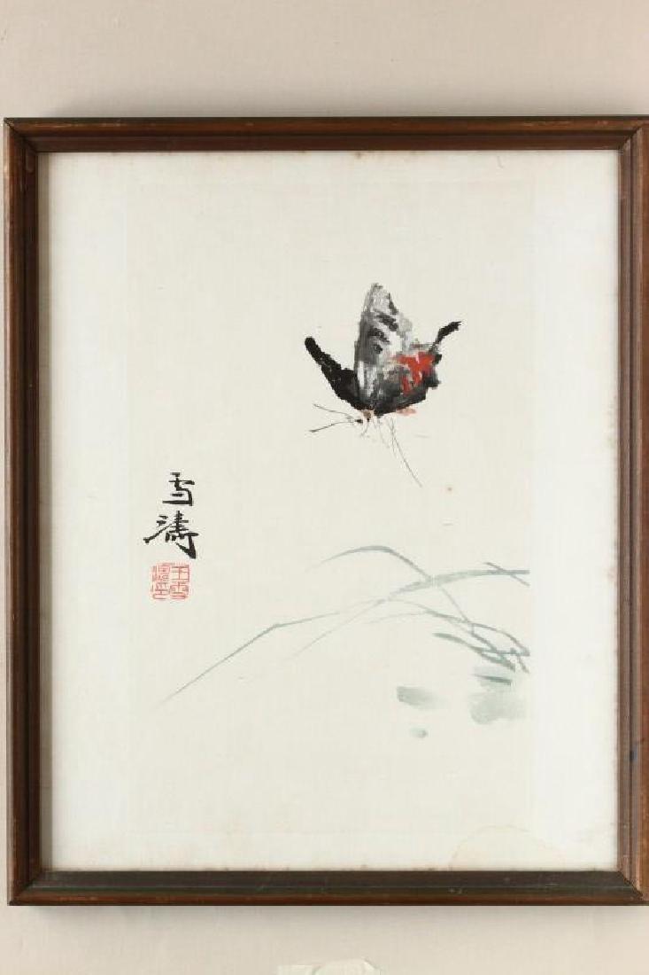 Framed Chinese Work,