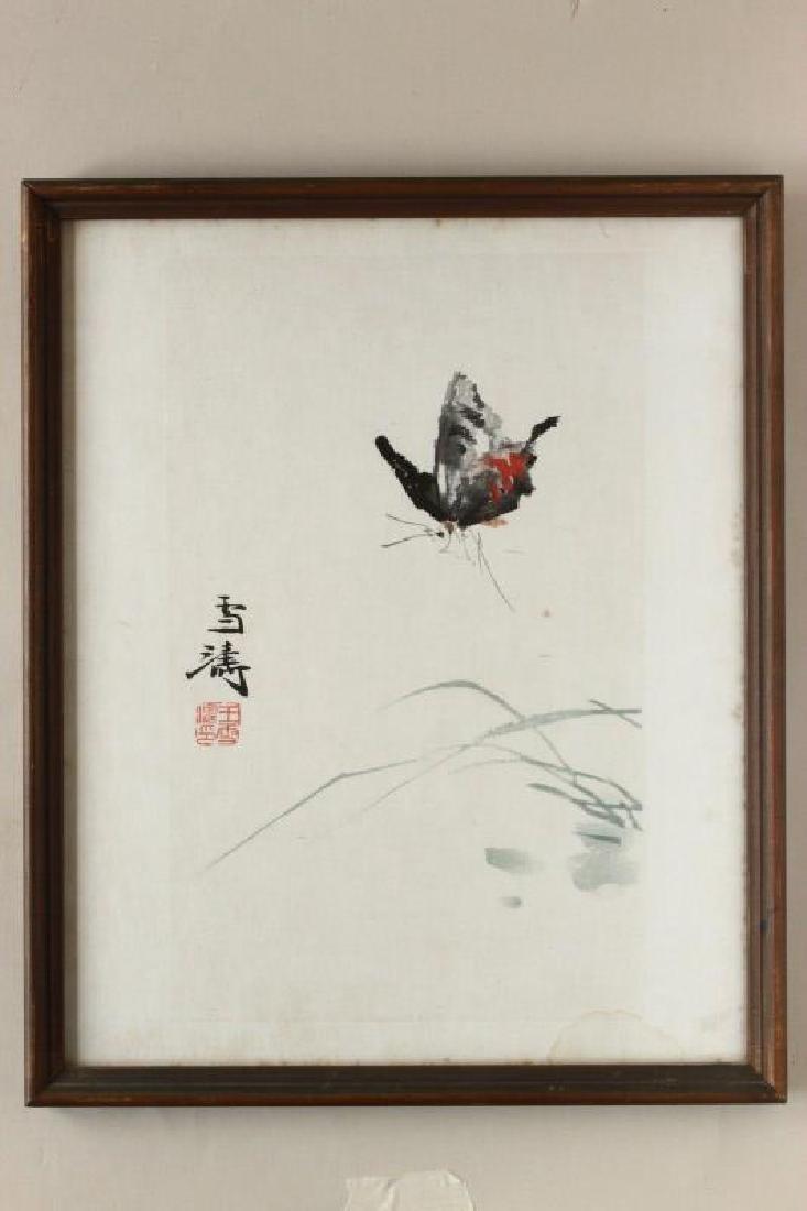 Framed Chinese Work, - 2