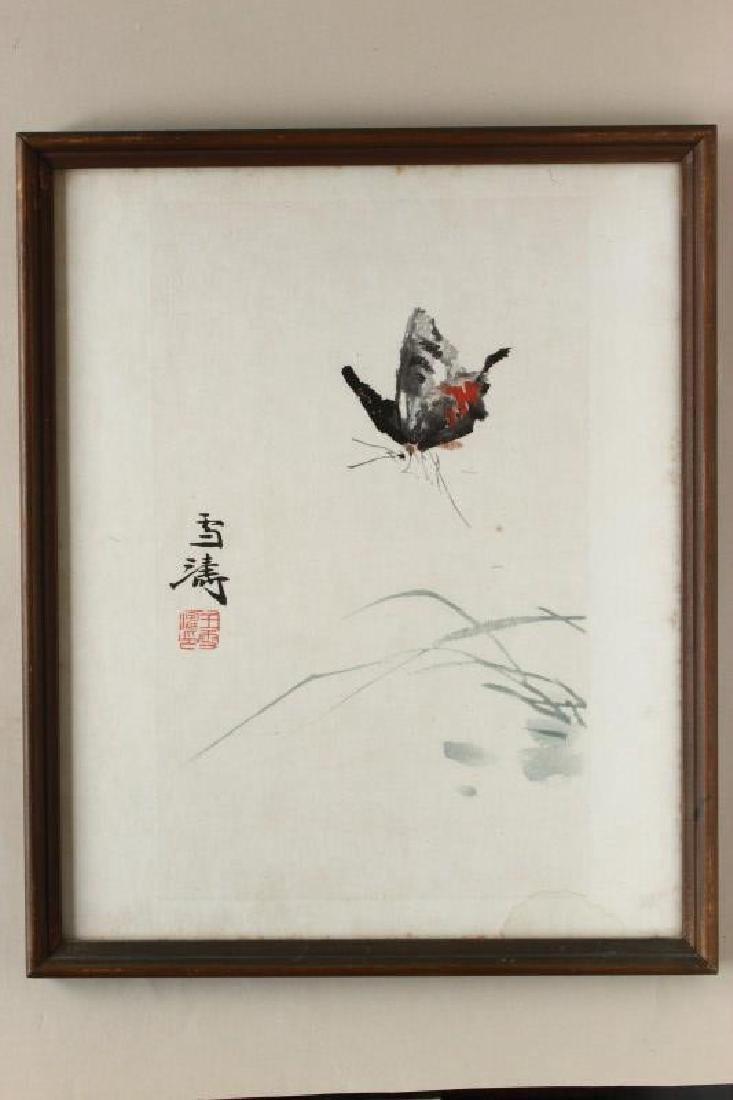 Framed Chinese Work, - 3