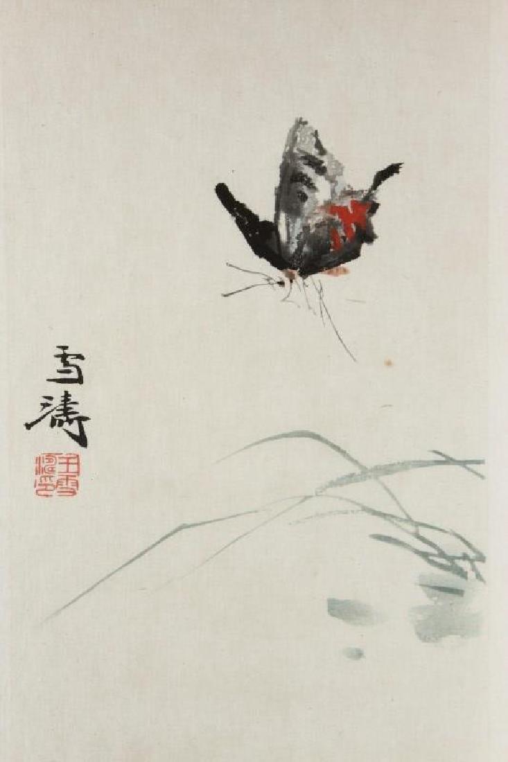 Framed Chinese Work, - 4