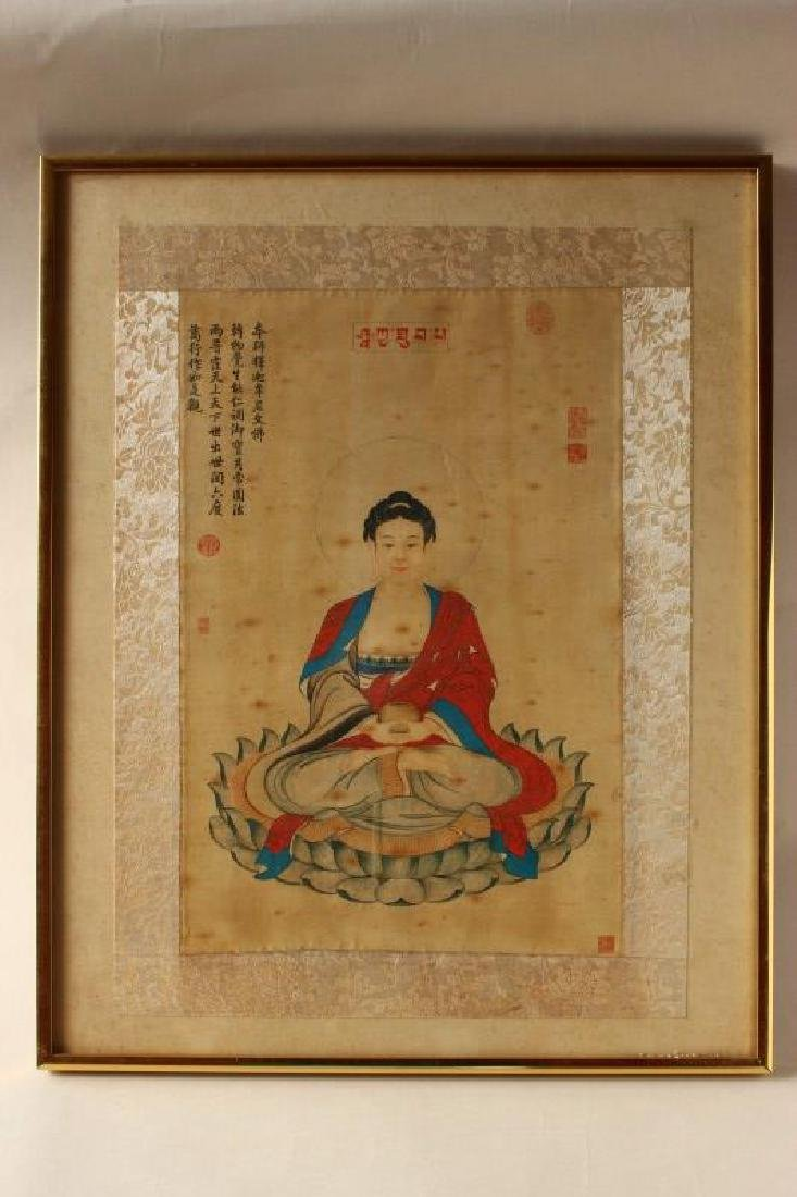 Chinese Framed Painting,