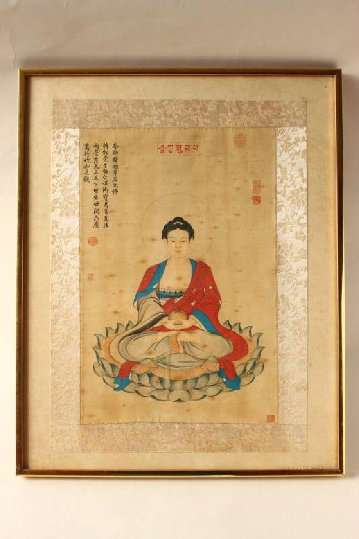 Chinese Framed Painting, - 2