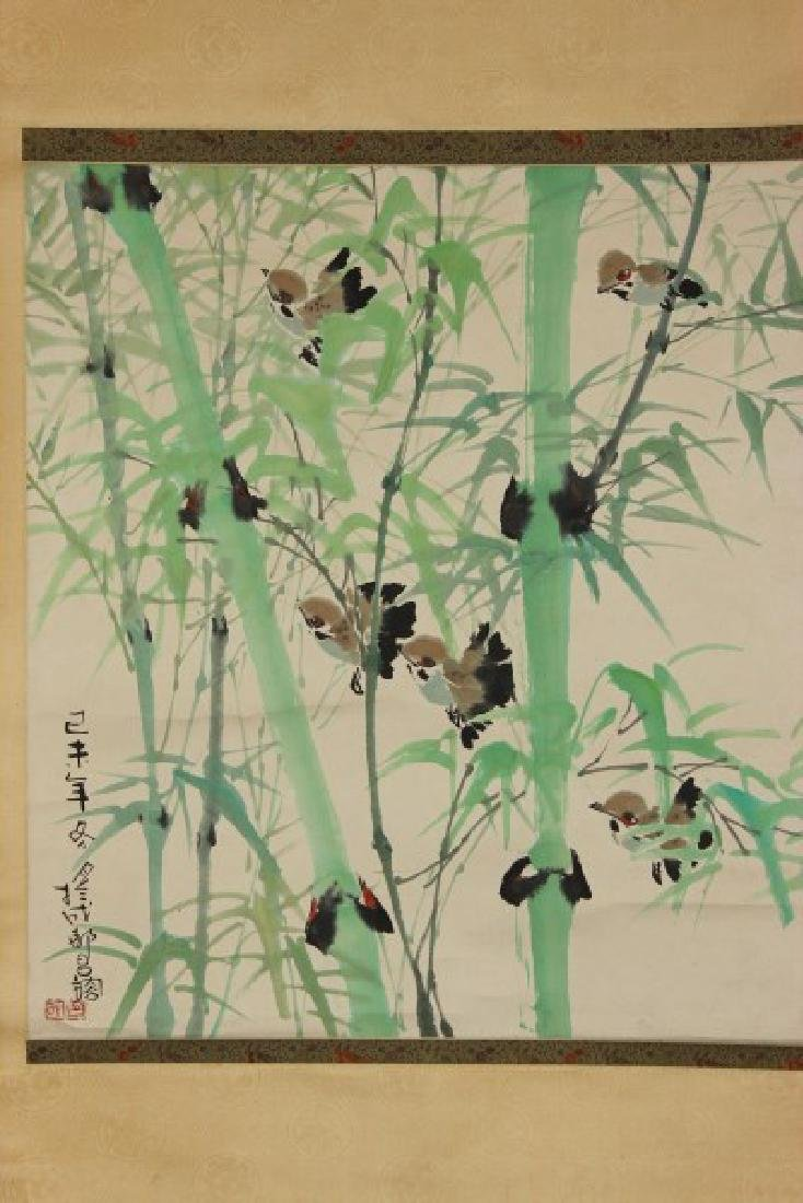 Chinese Hanging Scroll, - 2