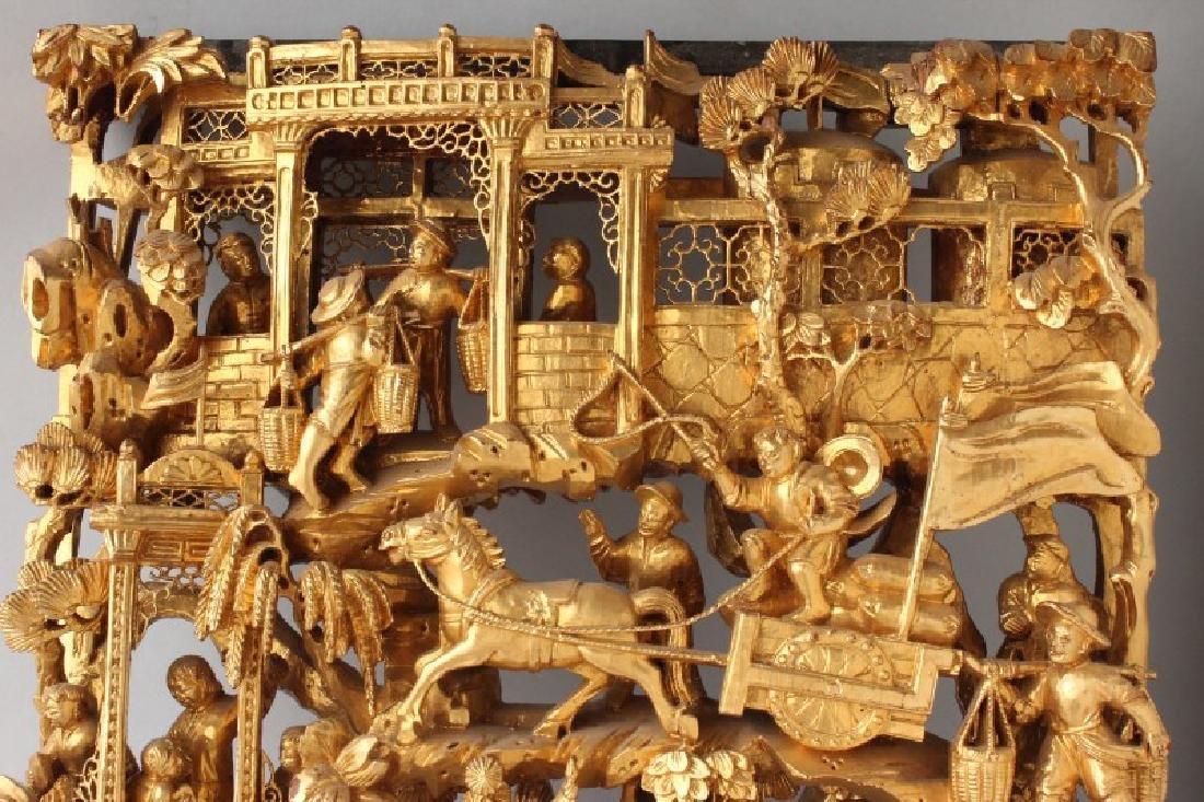 Chinese Craved Gilt Wood Panel, - 2