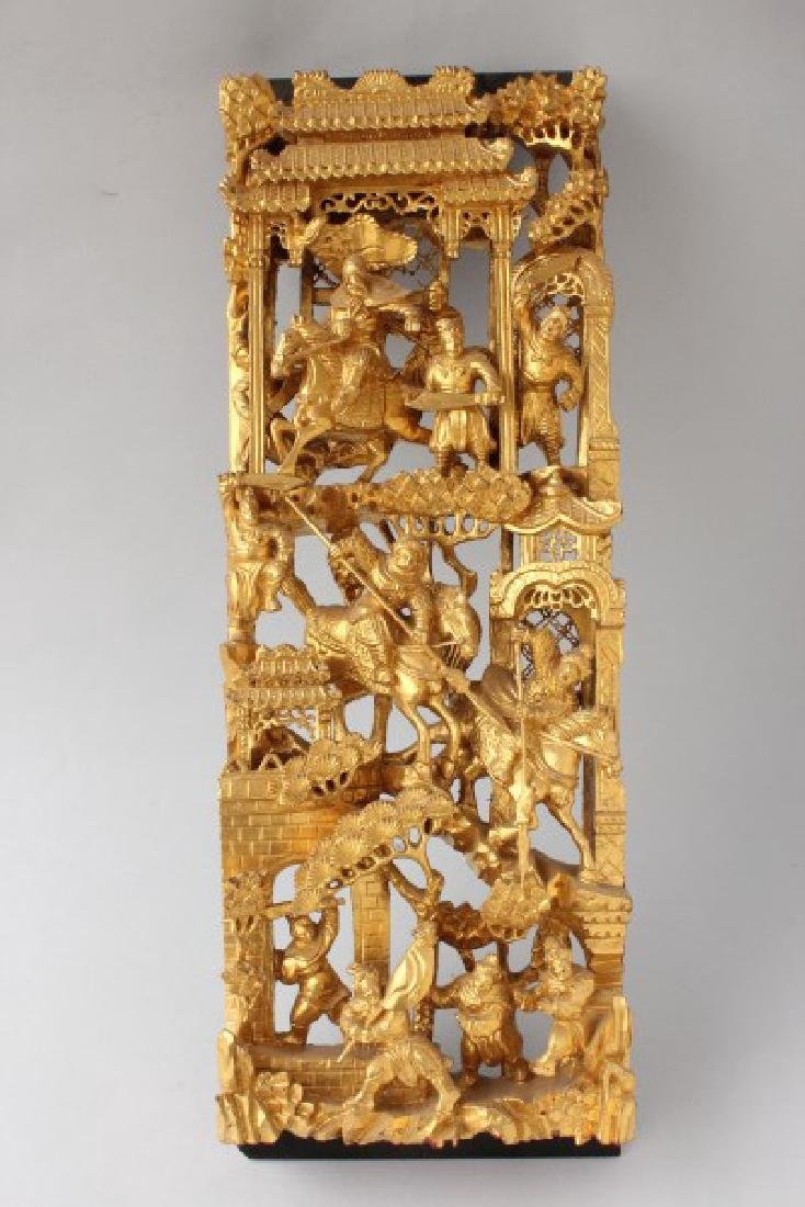 Chinese Craved Gilt Wood Panel,