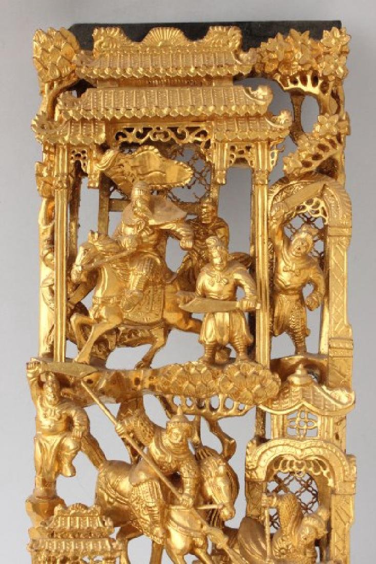 Chinese Craved Gilt Wood Panel, - 2
