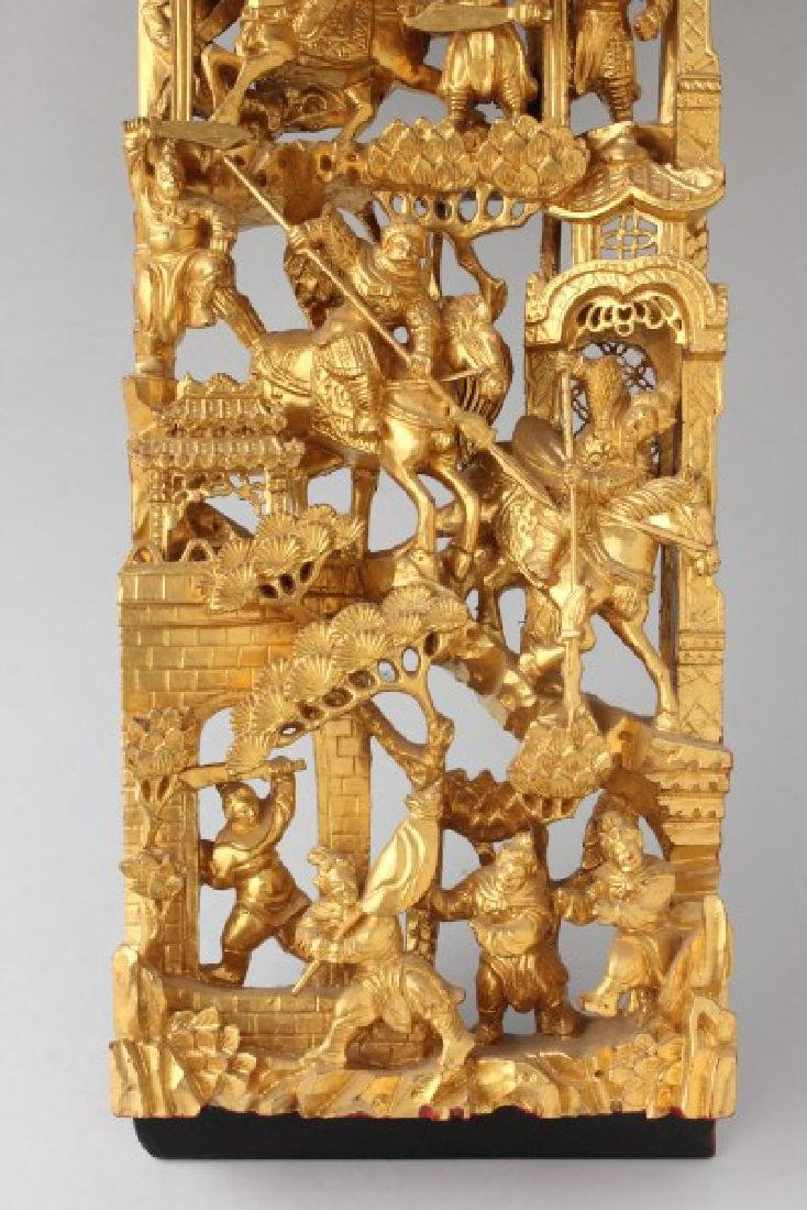 Chinese Craved Gilt Wood Panel, - 3