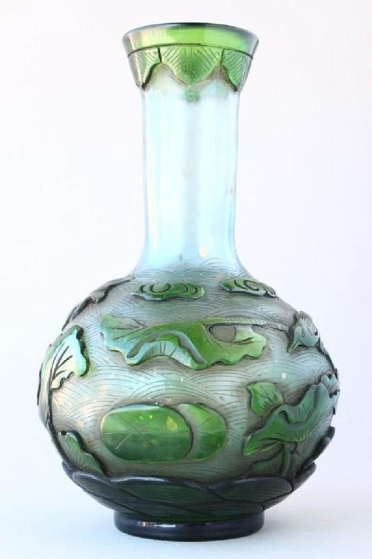 Chinese Peking Style Glass Vase,