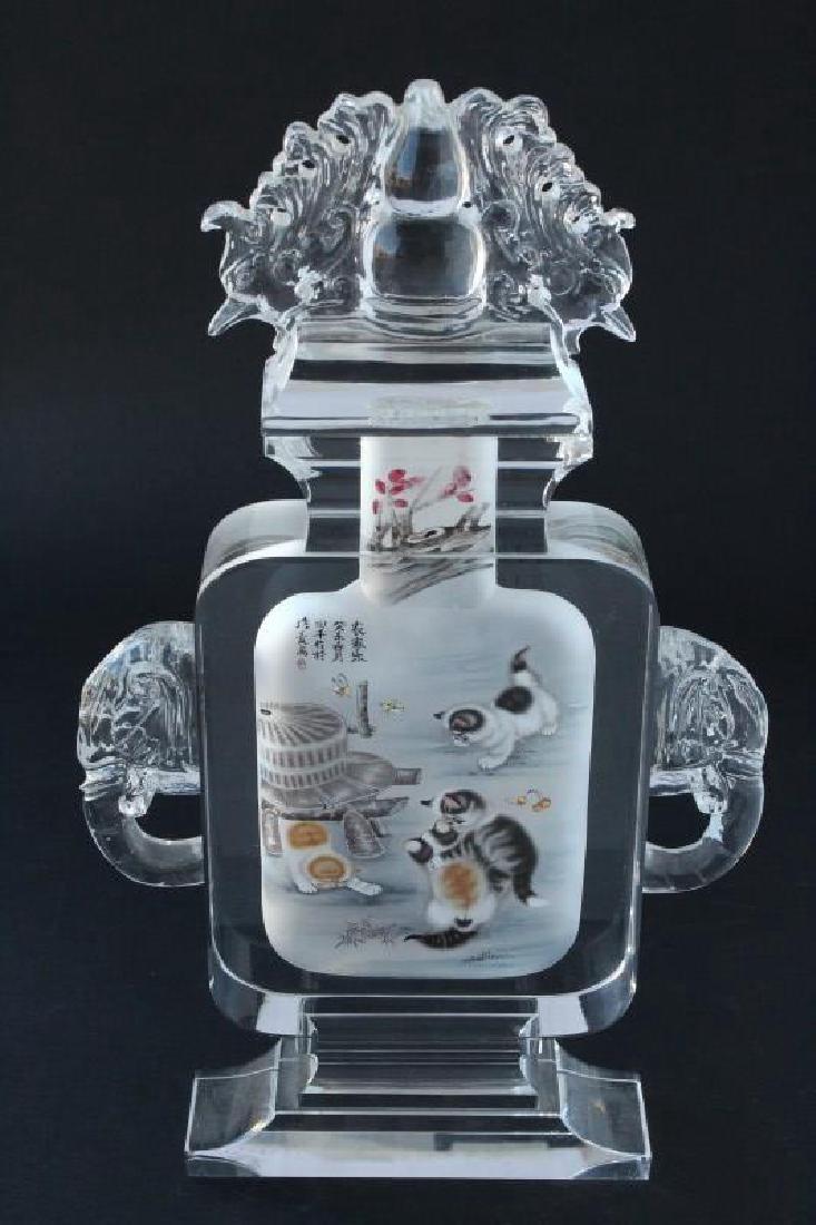 Large Chinese Inside Painted Twin Handled Vase,