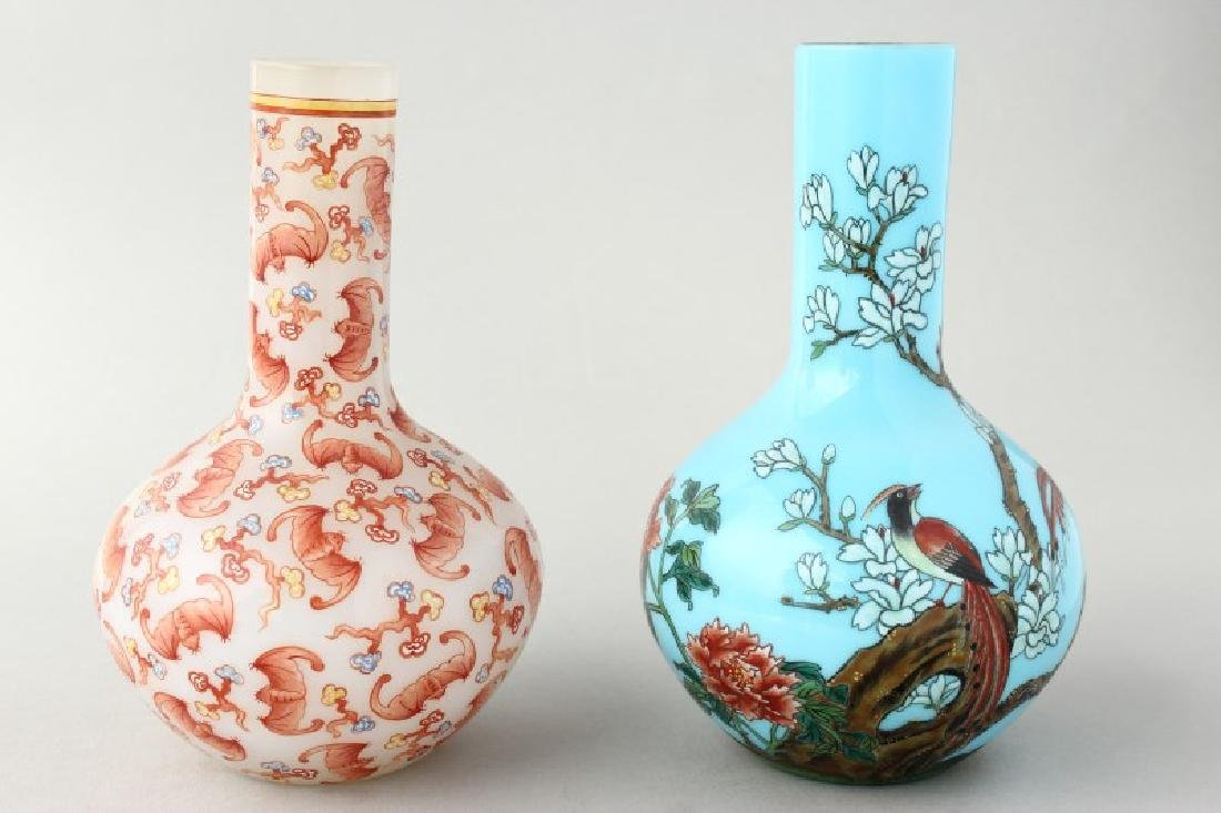 Two Chinese Enamel Glass Vase,