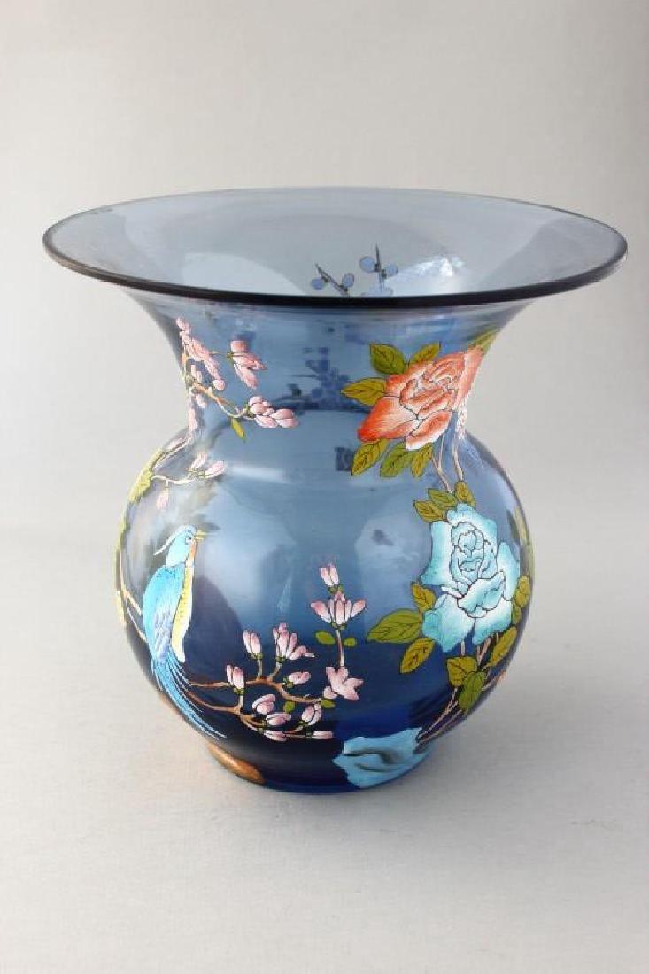 Chinese Enamel Glass Vase,