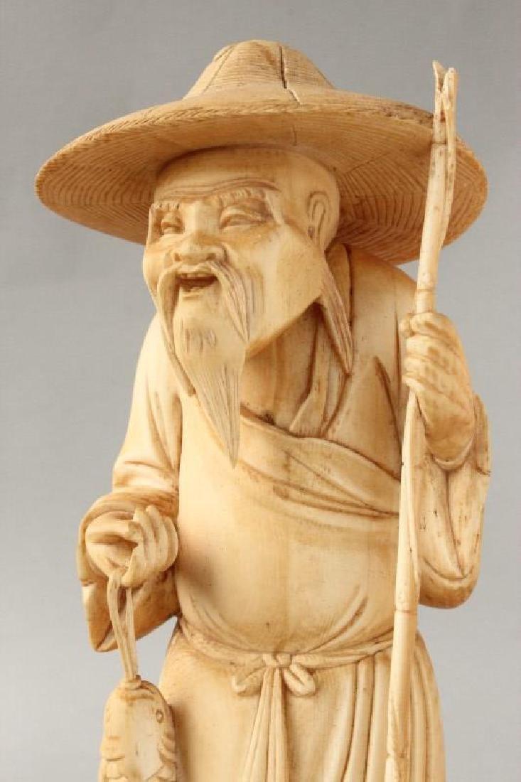 Chinese Figure of Fisherman, - 2