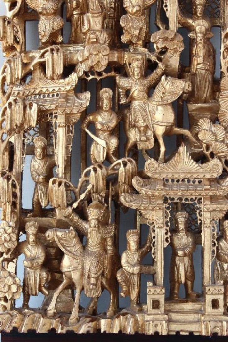 Good Chinese Gilt Wood Carved Panel, - 3