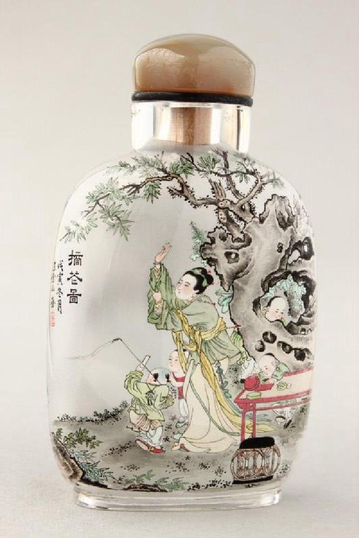 Chinese Inside Painted Snuff Bottle and Stopper,