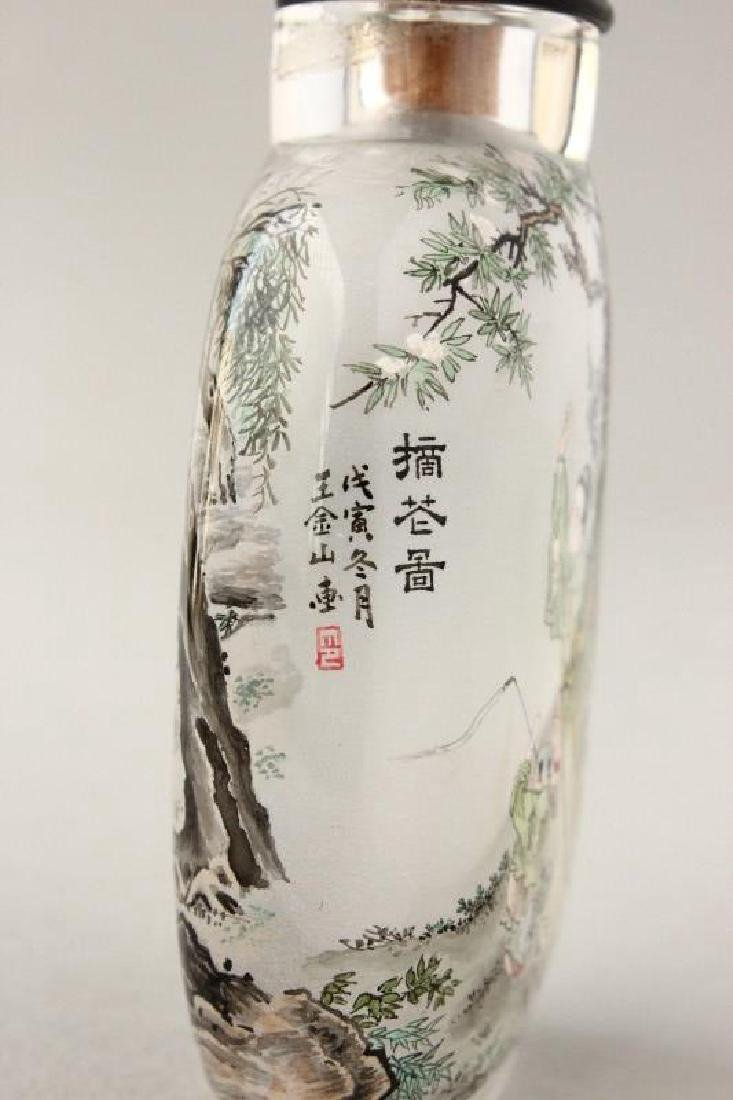 Chinese Inside Painted Snuff Bottle and Stopper, - 4