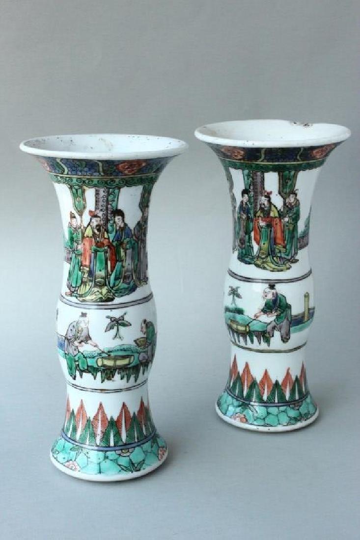 Pair of Chinese Kang Hsi  Porcelain Gu Vases,