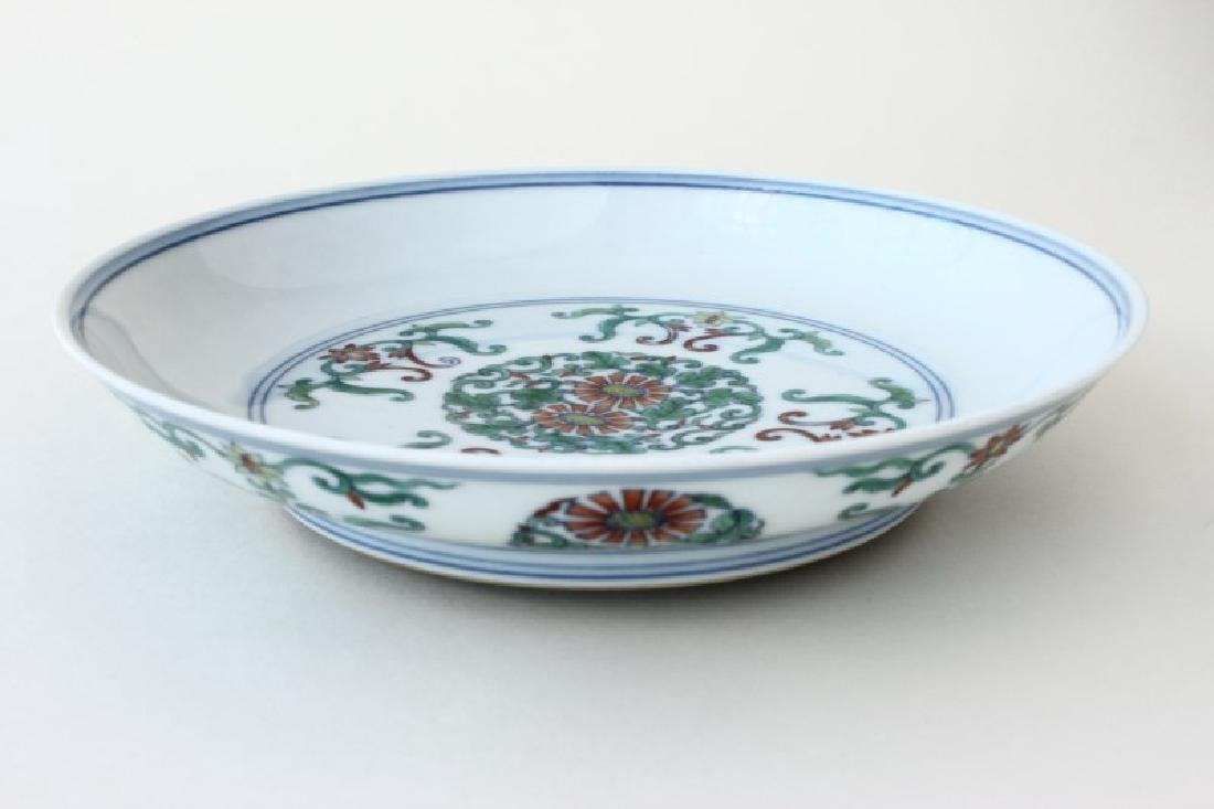 Fine Chinese Doucai Porcelain Dish,