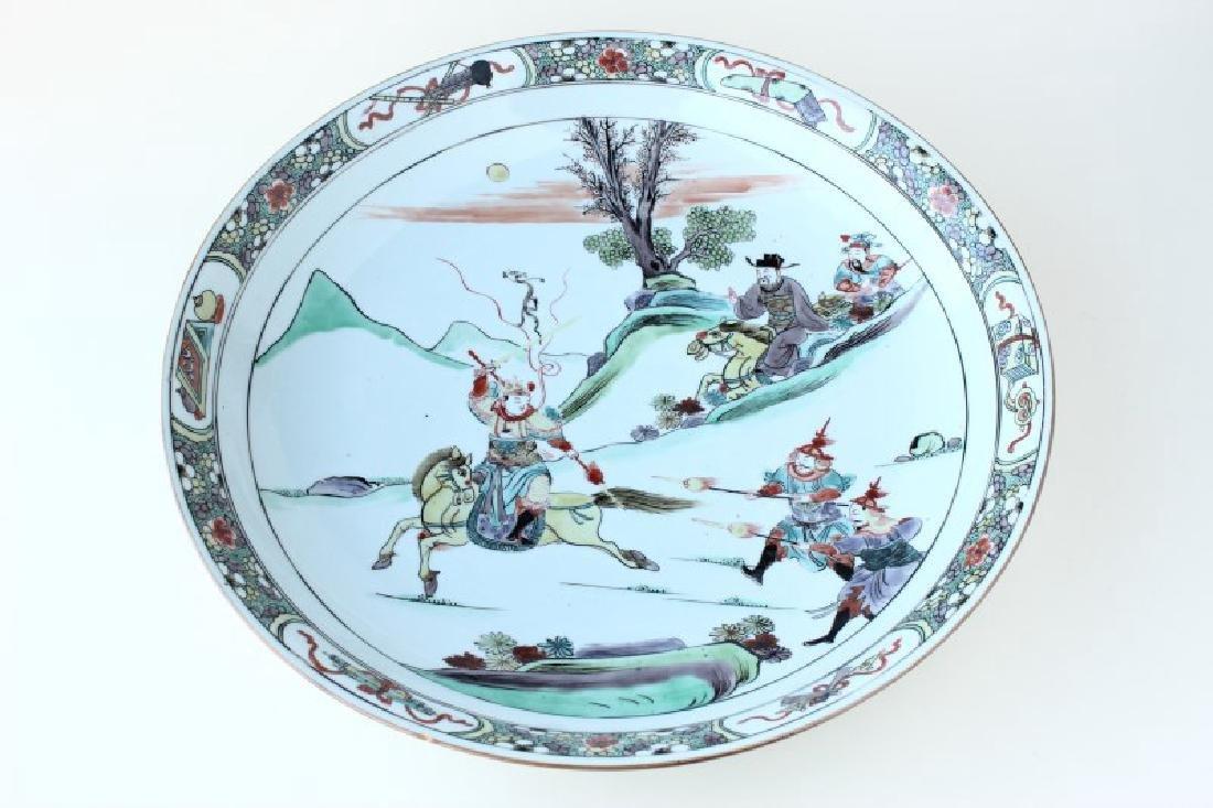 Chinese Kangxi Period Famille Vert Porcelain