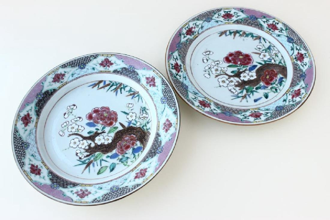 Pair Chinese Qianlong Dynasty Famille Rose Plate,