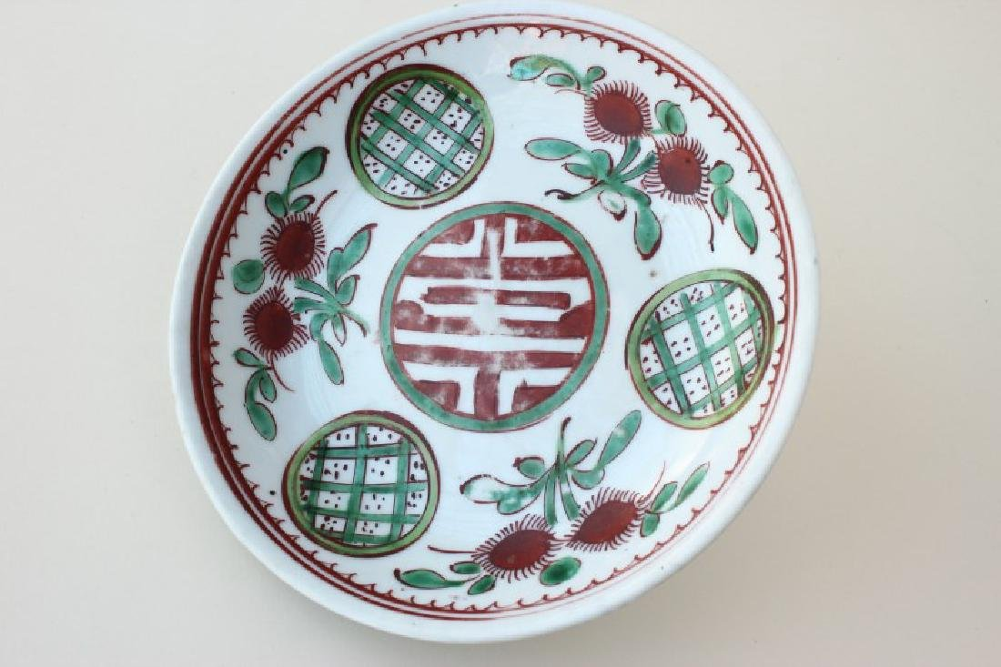 Chinese 17th Century Transitional Porcelain Plate,