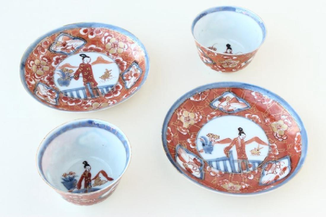 Pair of Chinese Kangxi Period Porcelain Tea Bowls