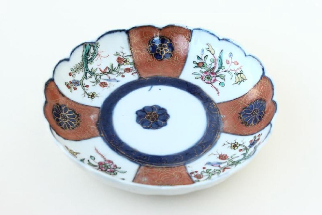 Chinese Qianlong Dynasty Scalloped Dish,