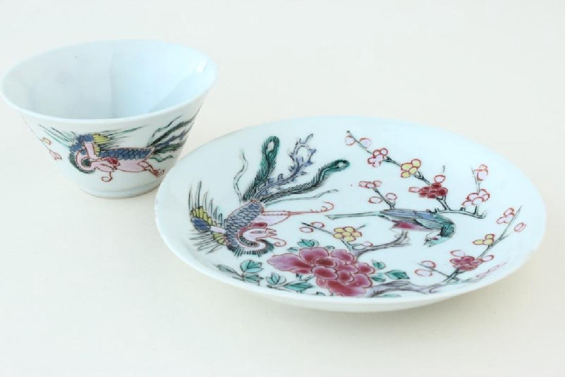 Chinese Yongzheng Dynasty Porcelain Wine Cup and