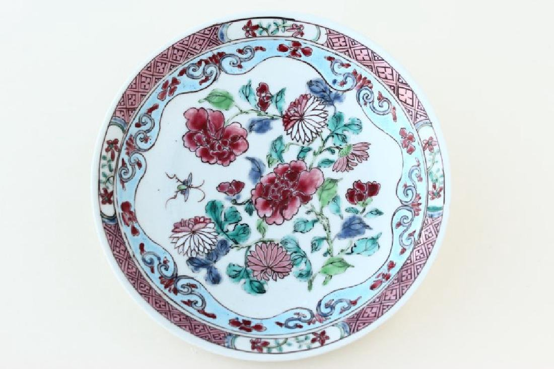 Chinese Qianlong Dynasty Porcelain Saucer,
