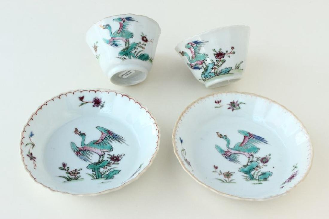 Pair of Chinese Qianlong Porcelain Wine Cups