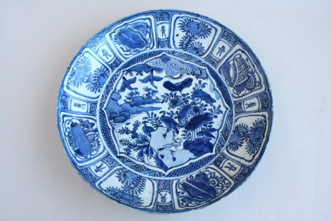 "Chinese Ming Dynasty, Wanli Period ""Kraak"""