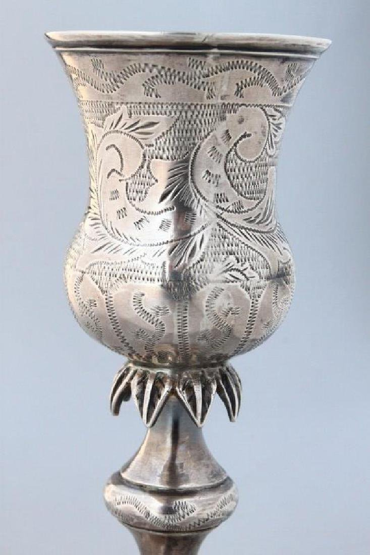 Good 19th Century Russian Silver Kiddush Cup,