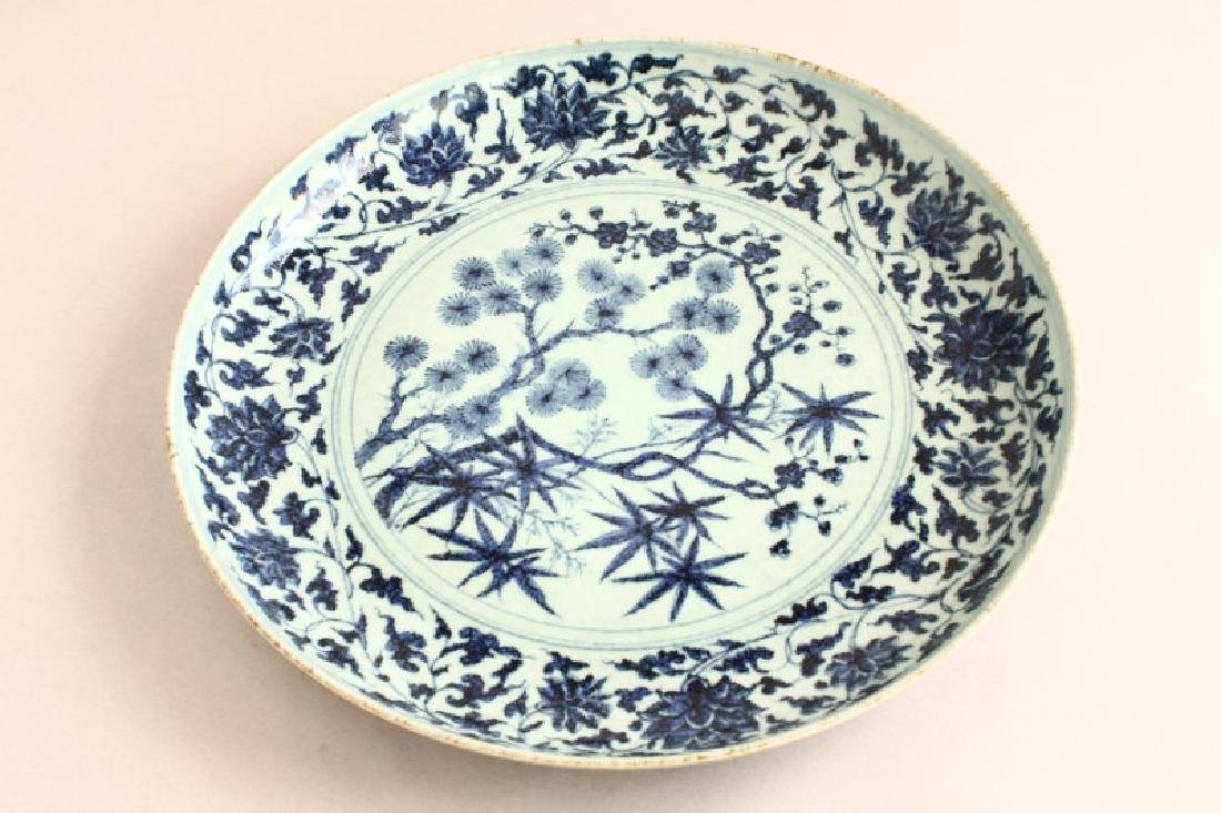Magnificent Chinese Ming Dynasty Blue and White